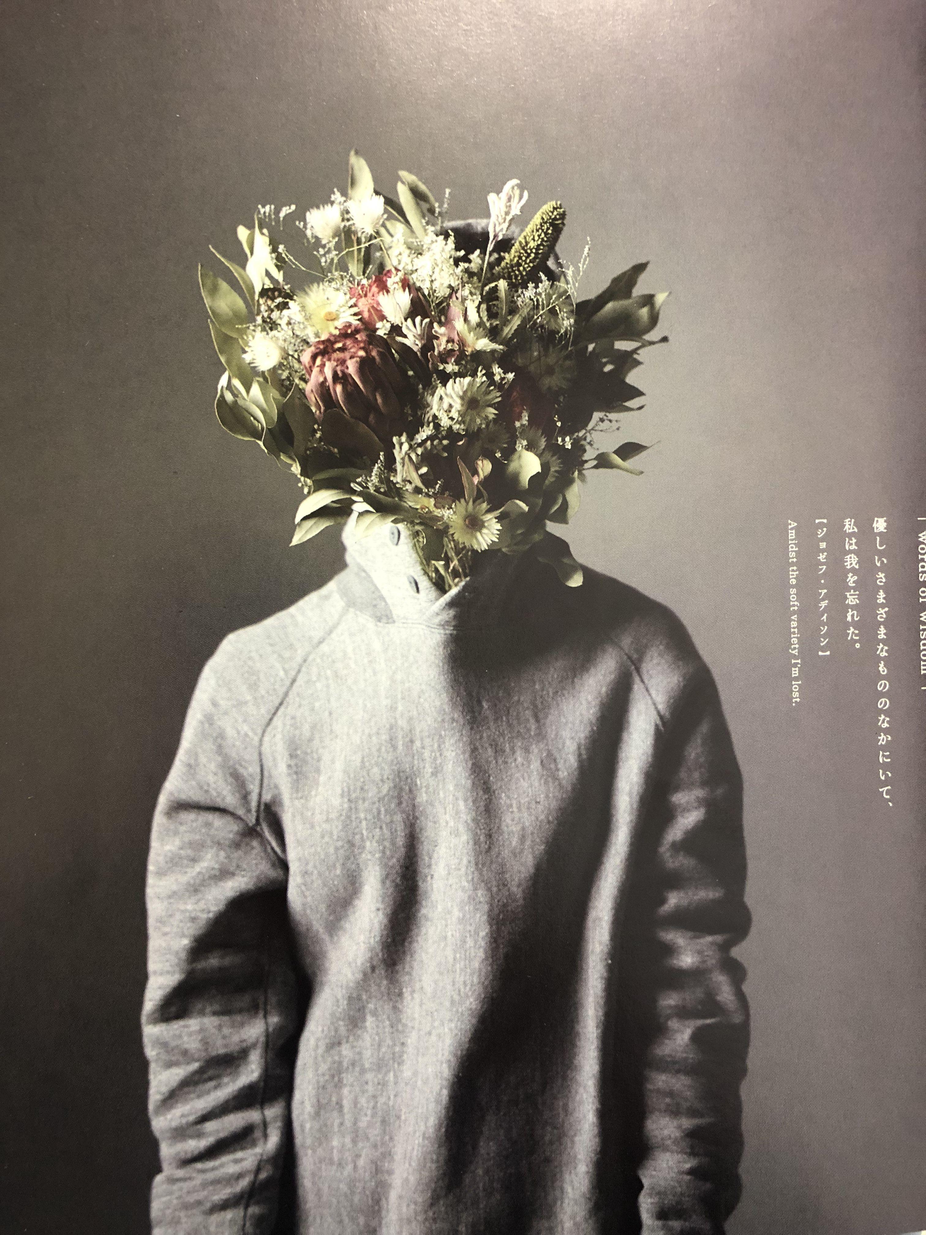 витязево гостевые концептуальность фото с цветами там, где обитает