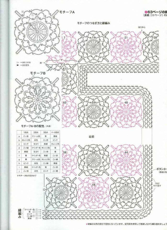 campera de cuadrados | Camperas Tejidas al Crochet Otoño Invierno ...