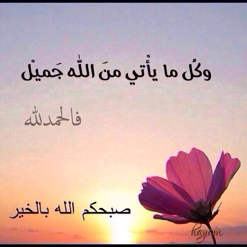الحمد لله Arabic Calligraphy Calligraphy