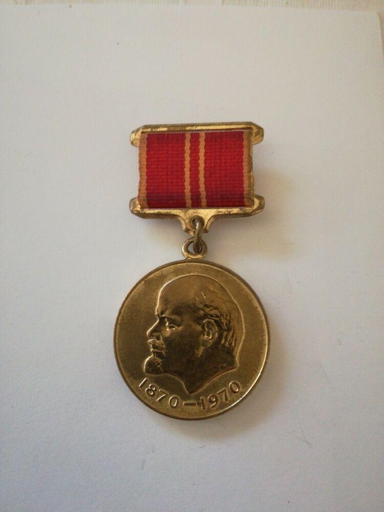 Lenin medaglia commemorativa 100anni della nascita
