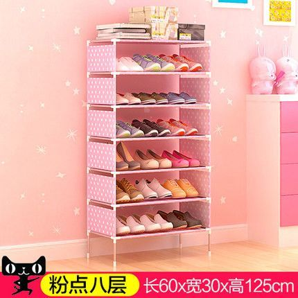 Simple shoe rack storage cabinet shoe rack multilayer simple modern ...