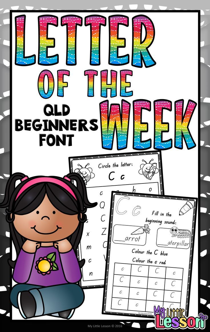 These Letter Of The Week Activities Have Been Created Using The Queensland Alphabet Letter Recognition Letter Of The Week Lettering [ 1162 x 736 Pixel ]