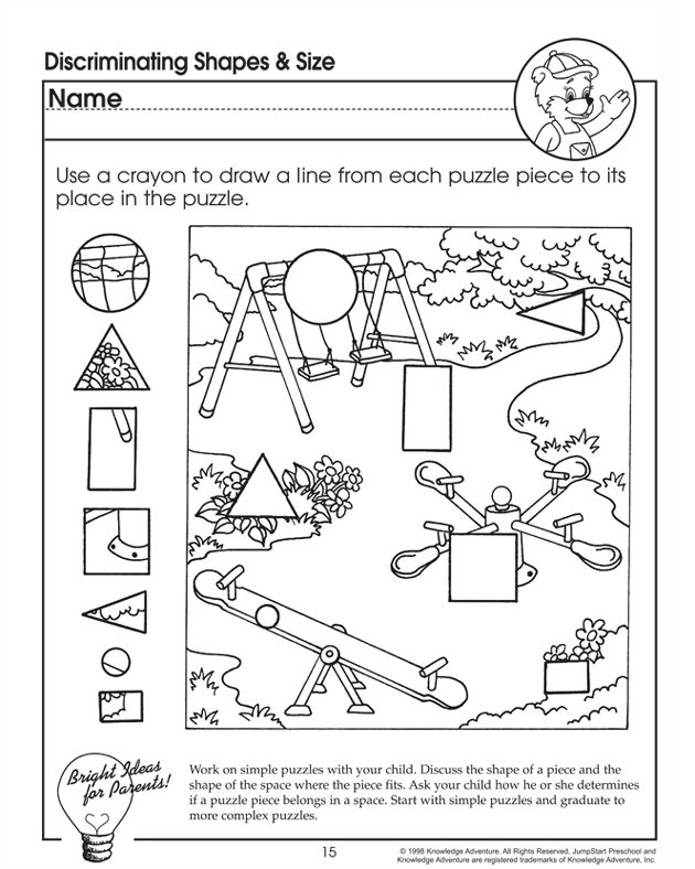 Put The Right Shape In Place To Complete The Picture The Girls Will L Visual Discrimination Worksheets Visual Discrimination Activities Visual Discrimination