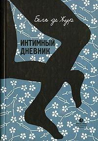 Евро 2012 украинские проститутки