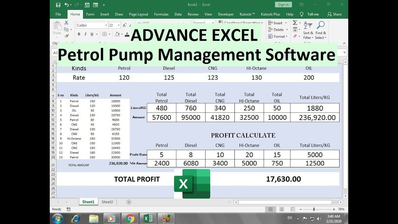 How To Maintain Petrol Pump Accounts In Excel Hindi Petrol Excel Oil Rate