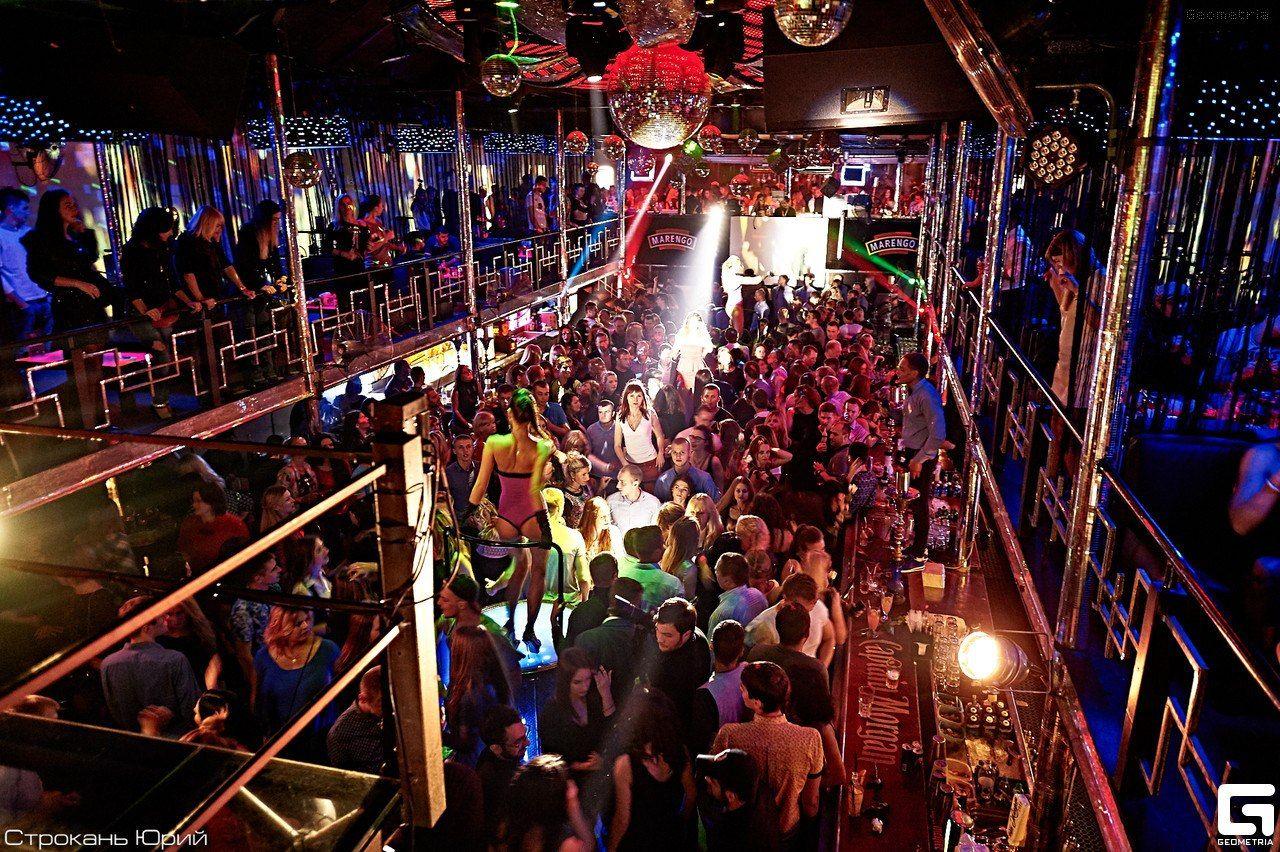 дискотека 80 х и 90 х ночной клуб