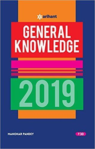 General knowledge 2019 by manohar pandey book you must read general knowledge 2019 by manohar pandey book you must read pinterest ebook pdf and books fandeluxe Image collections