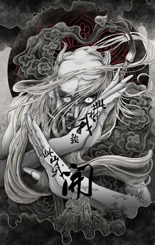 For Competition Design Japanese Tattoo Samurai Art Japanese Tattoo Art