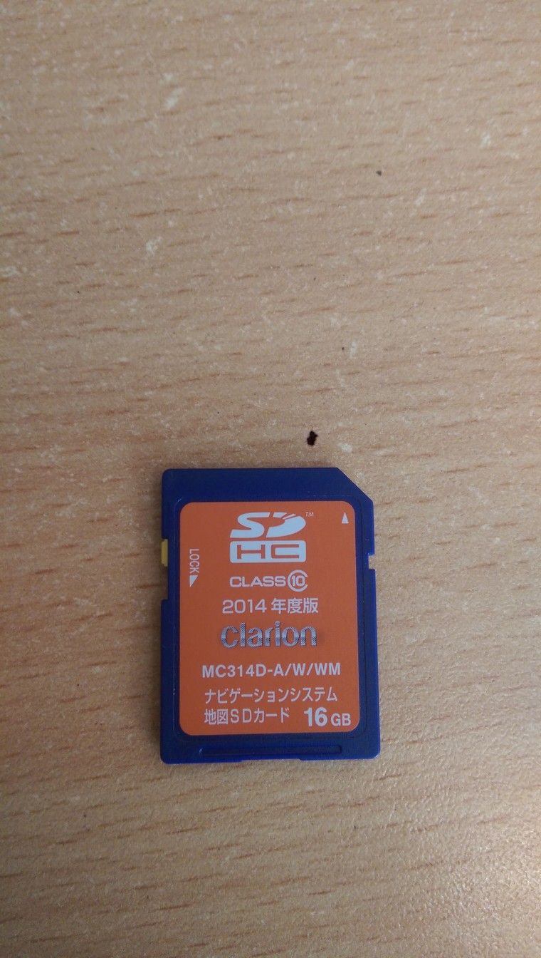 Nissan Clarion mc314/312/315d SD card English Nscp w64T DVD Contact