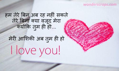Meri Aashiqui Ab Tum Hi Ho Love You Abs