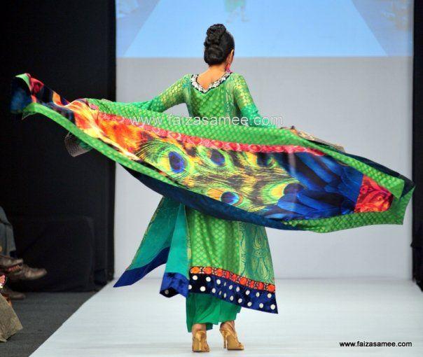 peacock print