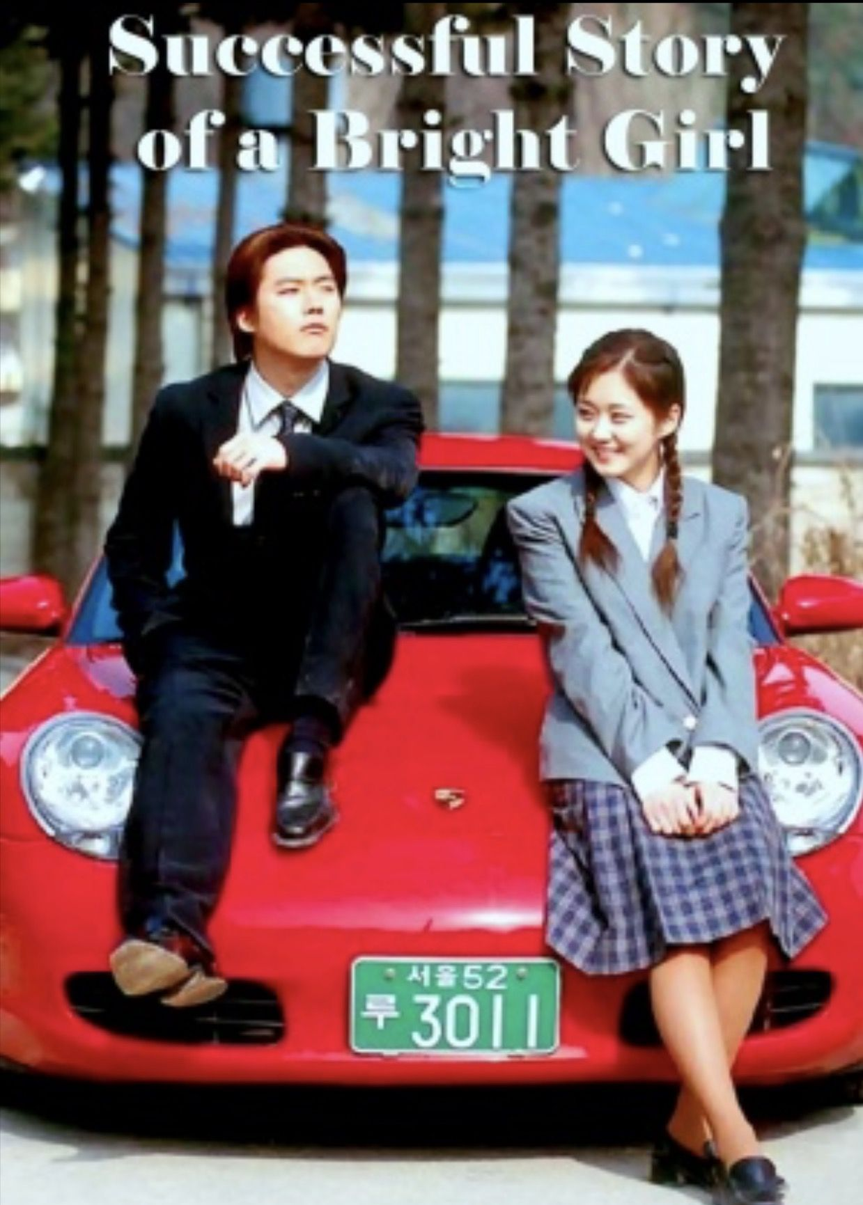 Successful Story of a Bright Girl   Kawaii: Drama    Korean