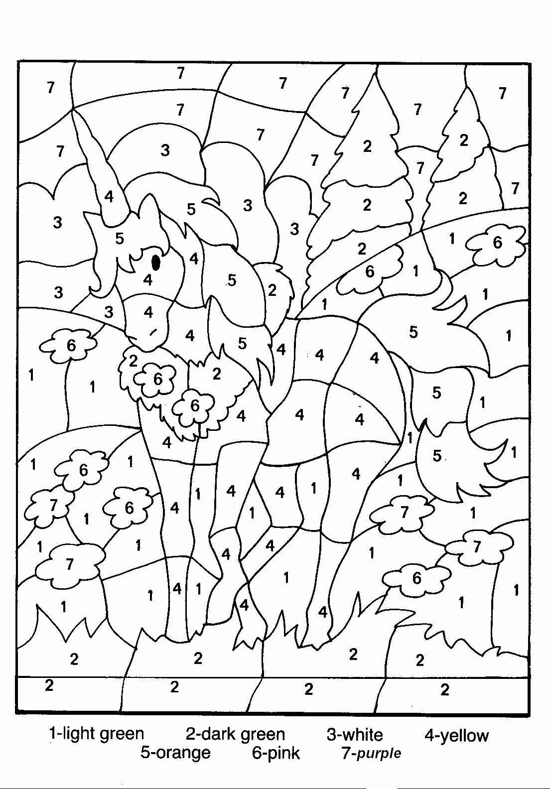 Free Coloring Pages For Kids Printable Hard To Color In 2020 Unicorn Coloring Pages Horse Coloring Pages Free Coloring Pages