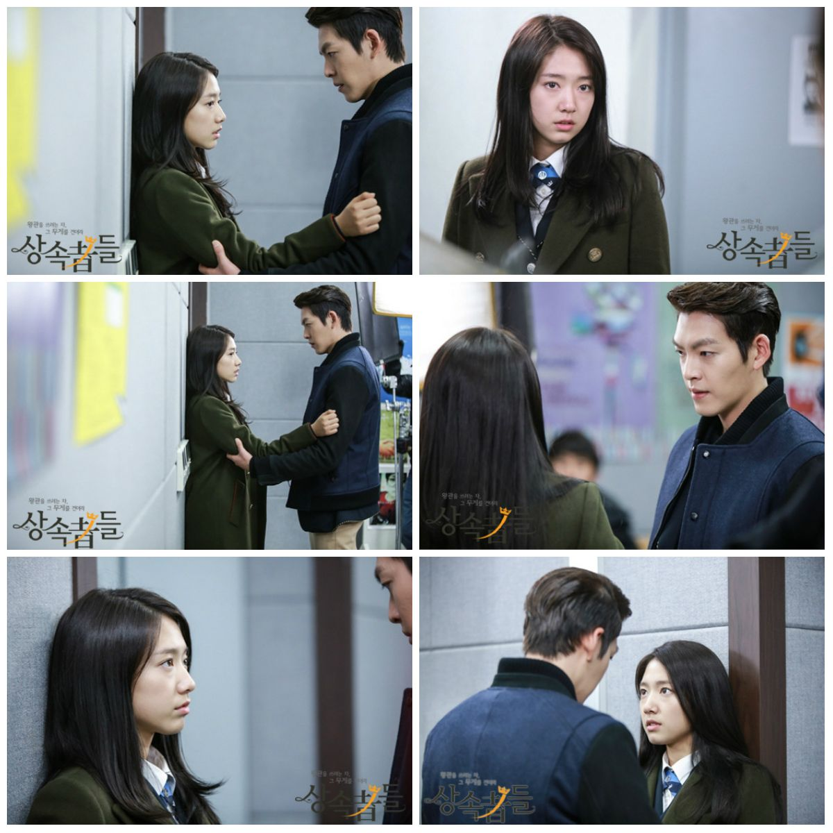Park Shin Hye Is Caught Between Lee Min Ho And Kim Woo Bin In The Heirs Ep 13 Preview Stills Soompi Kim Woo Bin The Heirs Lee Min Ho