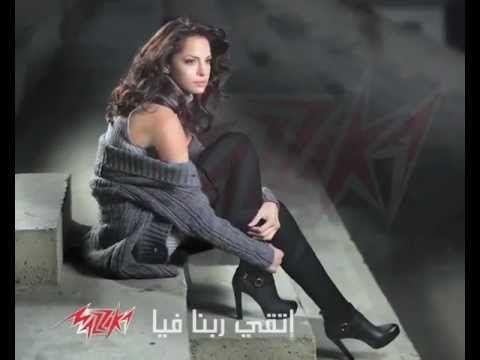 Eteaay Rabena Feya Photo Amal Maher اتقى ربنا فيا صور امال ماهر My Favorite Music Youtube Songs
