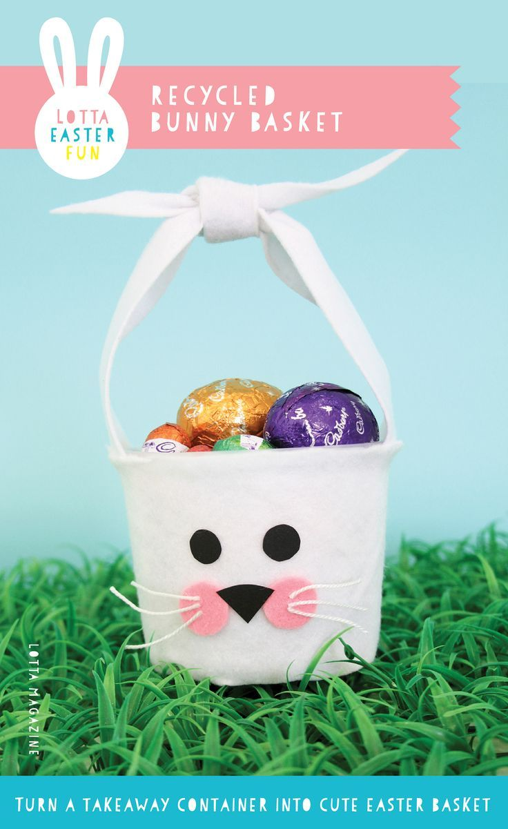 This cute bunny basket is perfect for easter egg hunts or as this cute bunny basket is perfect for easter egg hunts or as gorgeous gift baskets negle Image collections