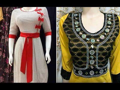 جديد فصالات خياطة دشاديش صيفية Dchadiche Gnader Fashion Sewing Pattern Fashion Sewing Fashion