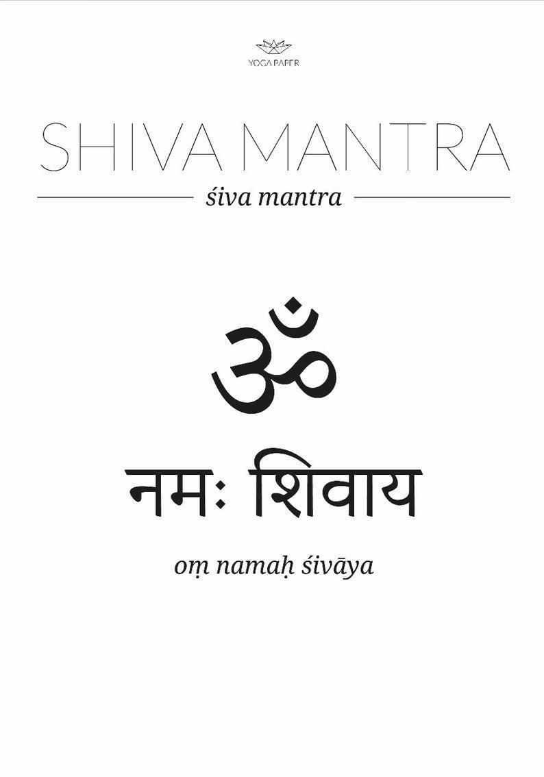 Lord Shiva Mantra Om Namah Shivaya Printable Sanskrit Yoga Mantra Poster Instant Download Sanskrit Mantra Print In 2020 Lord Shiva Mantra Mantras Lord Shiva
