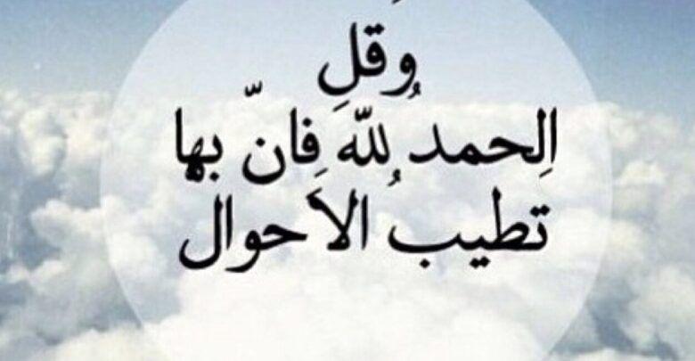 ادعية للاحباب والاصدقاء بالتوفيق والنجاح في الحياة Arabic Calligraphy Calligraphy
