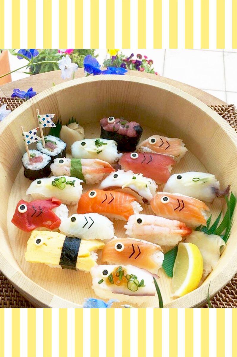 忙しいママの味方 こどもの日の簡単レシピ こいのぼりデコ寿司 Arch Daysこどもの日 Party Arch Days こどもの日 メニュー 端午の節句 料理 にぎり寿司