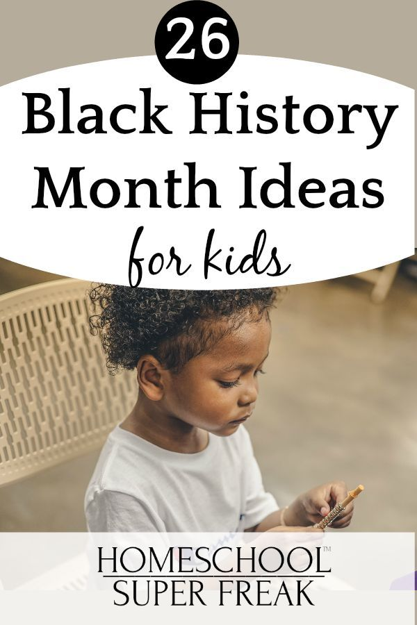 Photo of Black History Month Facts & Resources for Kids [UPDATED]