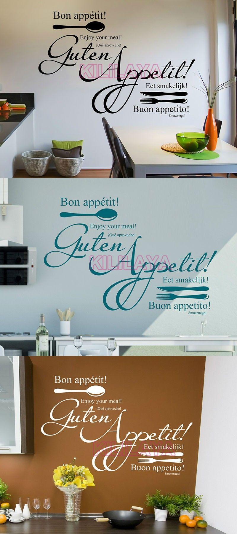 French Cuisine Wall Stickers Murax Bon Appetit Vinyl Wall Sticker ...