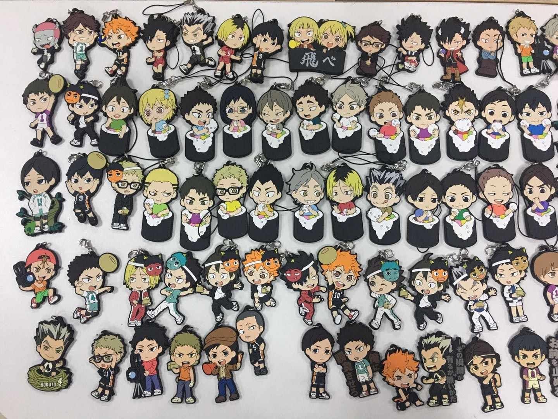 5pcs Set Randomly Send Anime Haikyuu Haikyuu Keychain Key Ring Cosplay Aliexpress In 2020 Haikyuu Cosplay Gift Anime