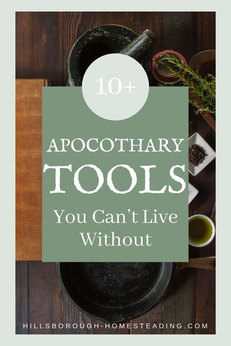 13 Things You Need to Have in Your Home Apothecary is part of Herbalism, Cold home remedies, Herbal apothecary, Remedies, Herbal healing, Natural healing remedies - If you're just starting out in your herbal journey, there are a few things you need to get started  I've compiled a list of the top 13 essential items you need to stock your home apothecary