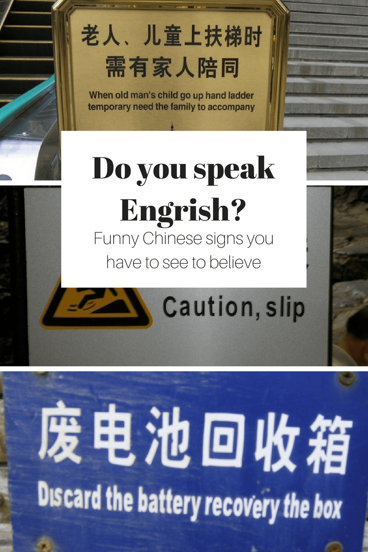 Funny Chinese Signs Written In English All Things Fadra Funny Chinese Funny Chinese Memes Engrish