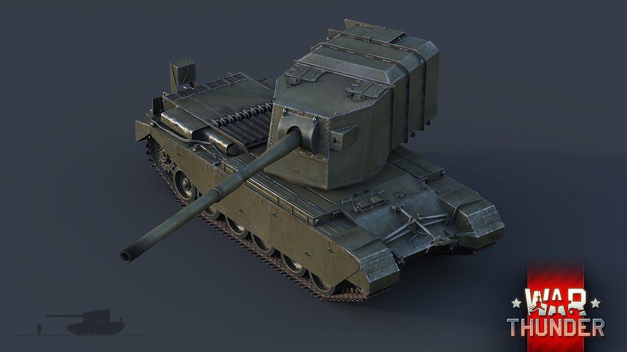 НОРМАЛЕК» ИЛИ «ОТСТОЙ»!? \ FV4005 \War Thunder   War Thunder   Tank