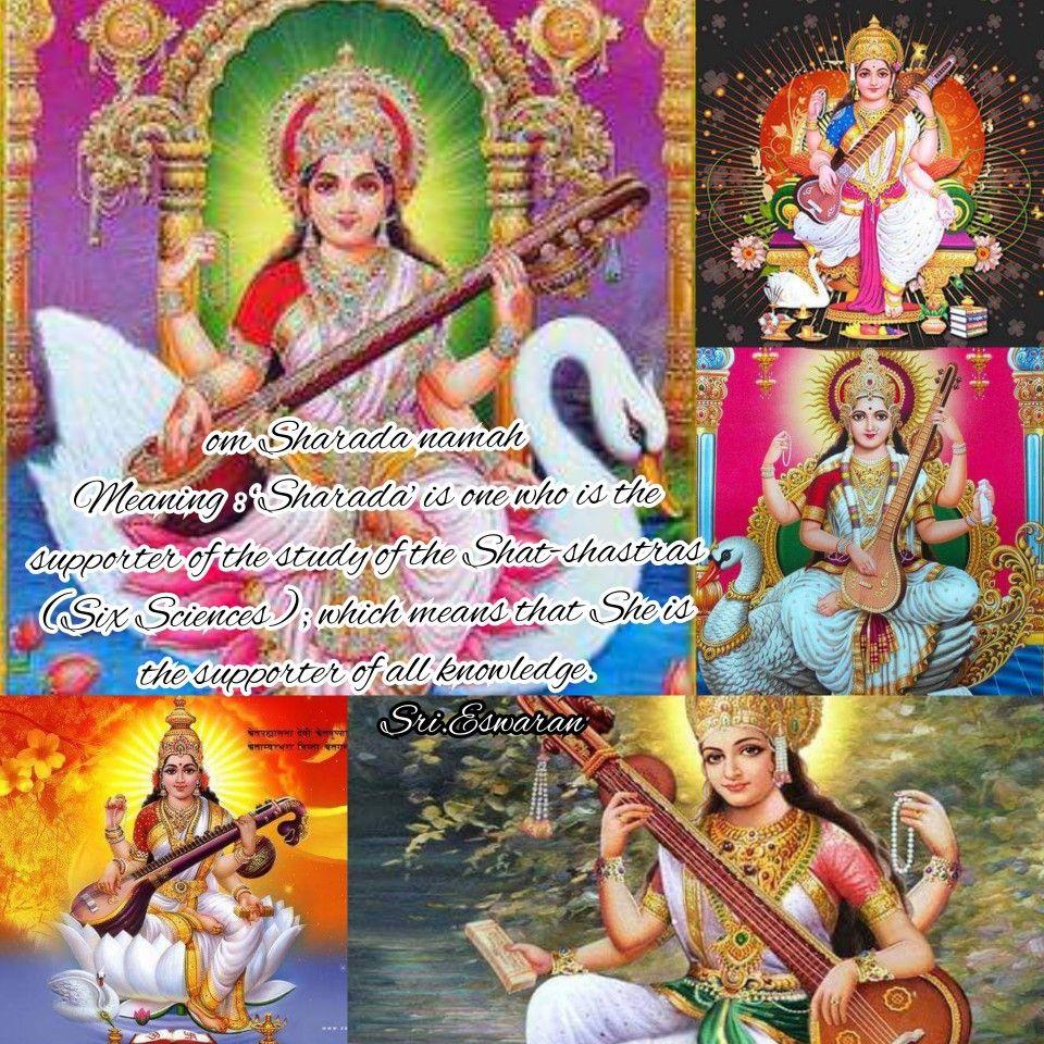 Pin By Sri Eswaran On Eswaran Remedies Movies Poster Movie Posters