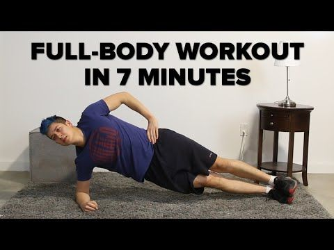 """fullbody workout in 7 minutes ""  alexandra addison"