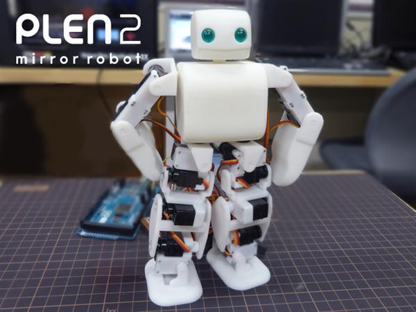 Ders d printed open source humanoid robot plen