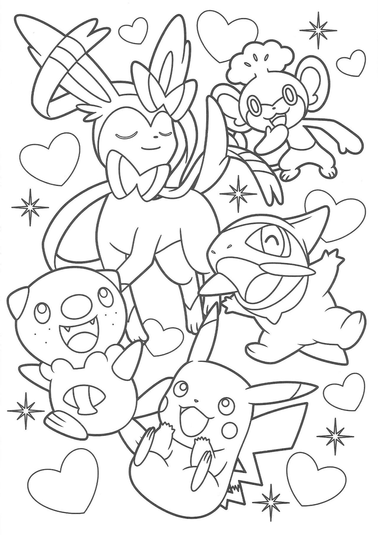 Log In Pokemon Coloring Pages Cute Coloring Pages Coloring Books