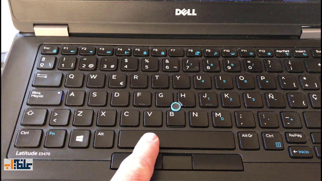 Pin On أساسيات الكمبيوتر والحاسوب