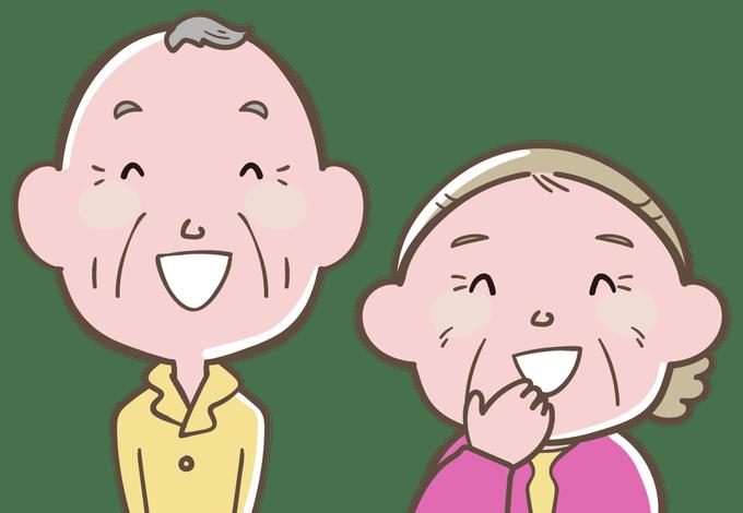 笑顔のおじいちゃんとおばあちゃん 老夫婦 イラスト素材