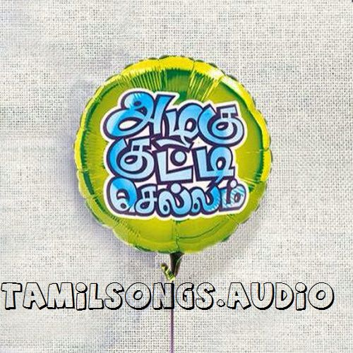 Azhagu Kutti Chellam Tamil Movie Mp3 Songs Download, Azhagu Kutti