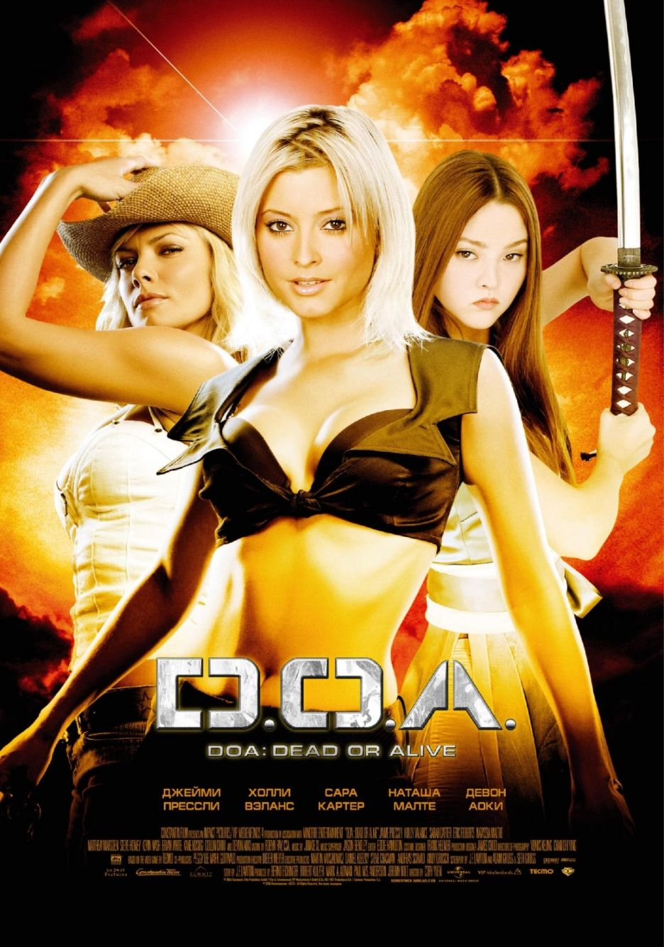 Doa Dead Or Alive I Freaking Love This Movie Hd Movies