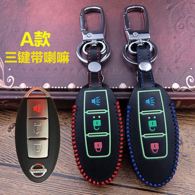 jingyuqin 30pcs/lot Silicone Key fob Cover Case for Nissan