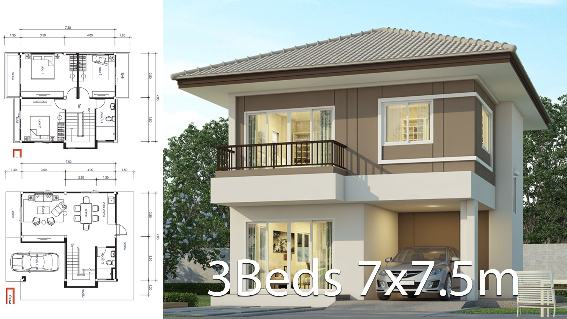 House Design Plan 7x7 5m With 3 Bedrooms House Plan Map Simple Bungalow House Designs 2 Storey House Design Home Design Plans