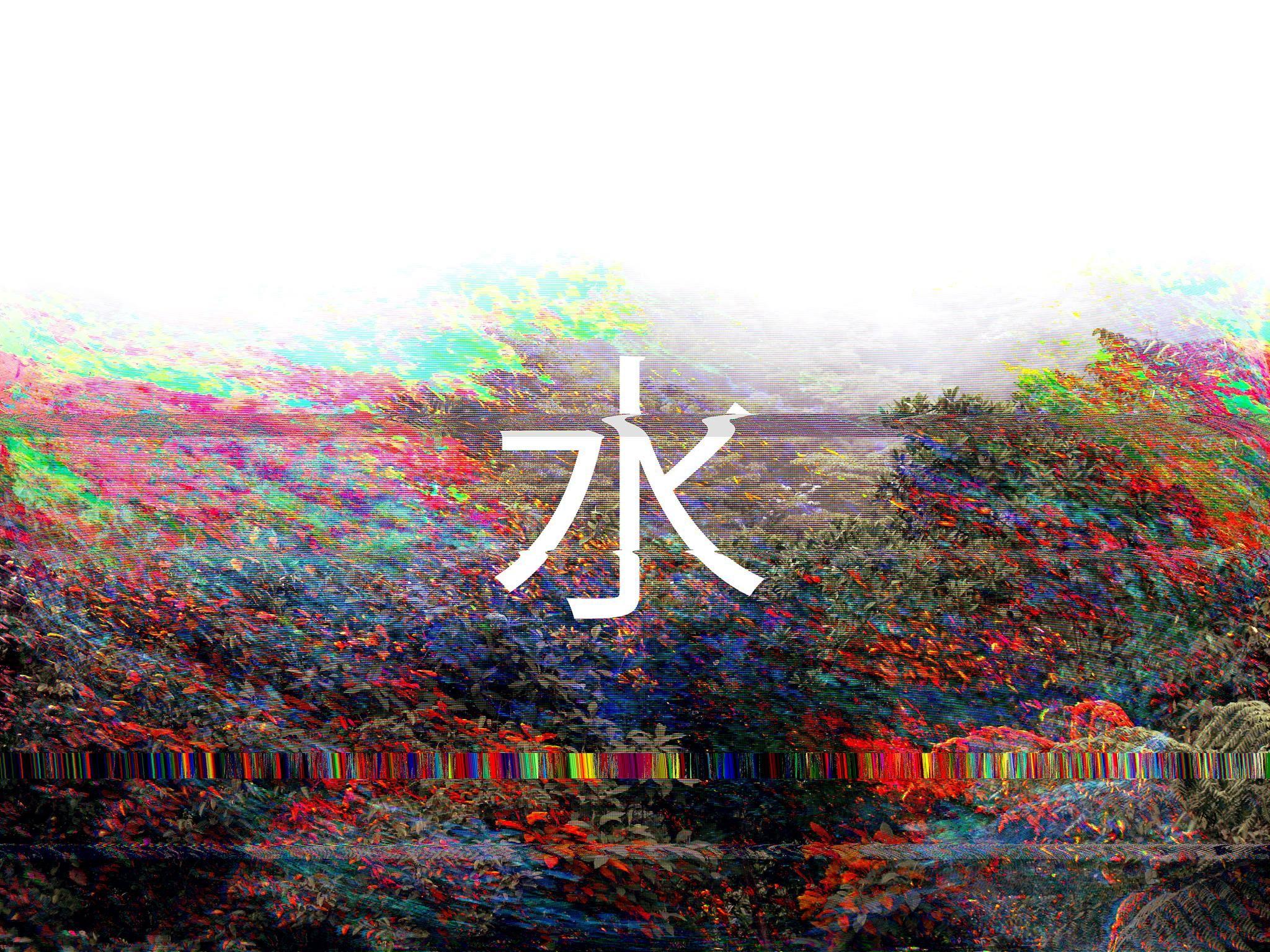 Vaporwave wallpaper (com imagens) | 1280x1024