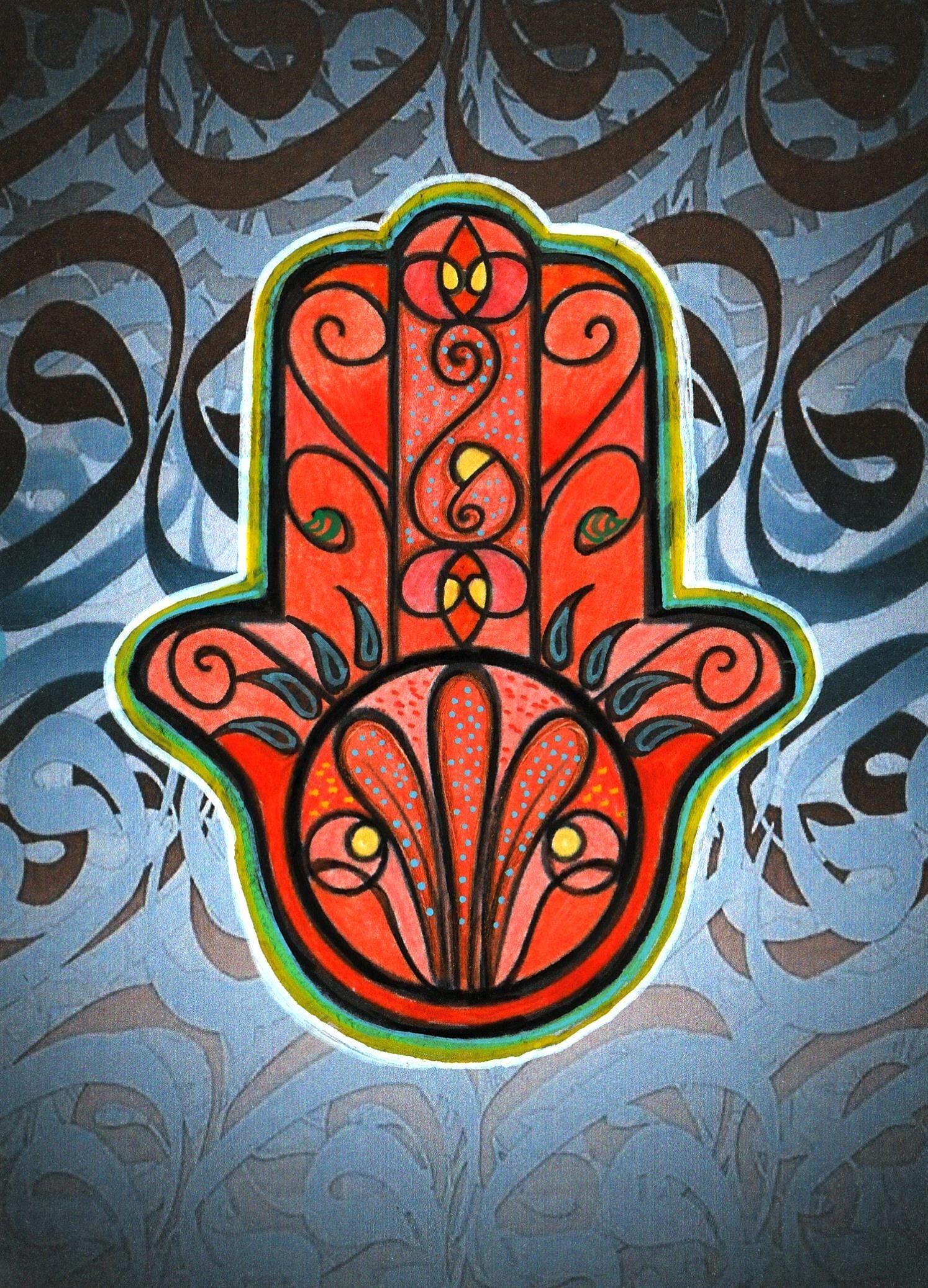 Main De Fatma Dessin Symbols Et Art