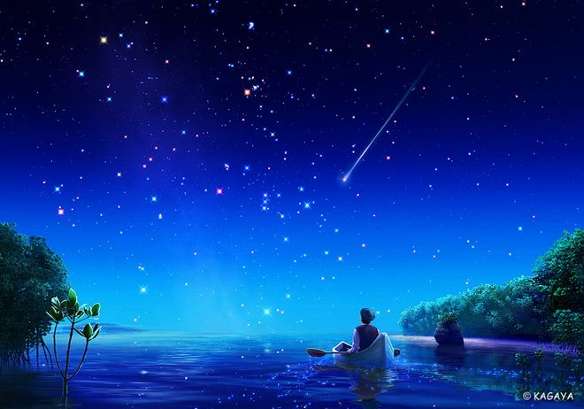 Navigation around Stars | In the minds eye      Fantasy