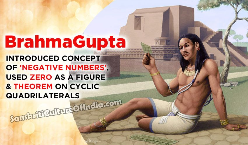Image result for brahmagupta mathematician