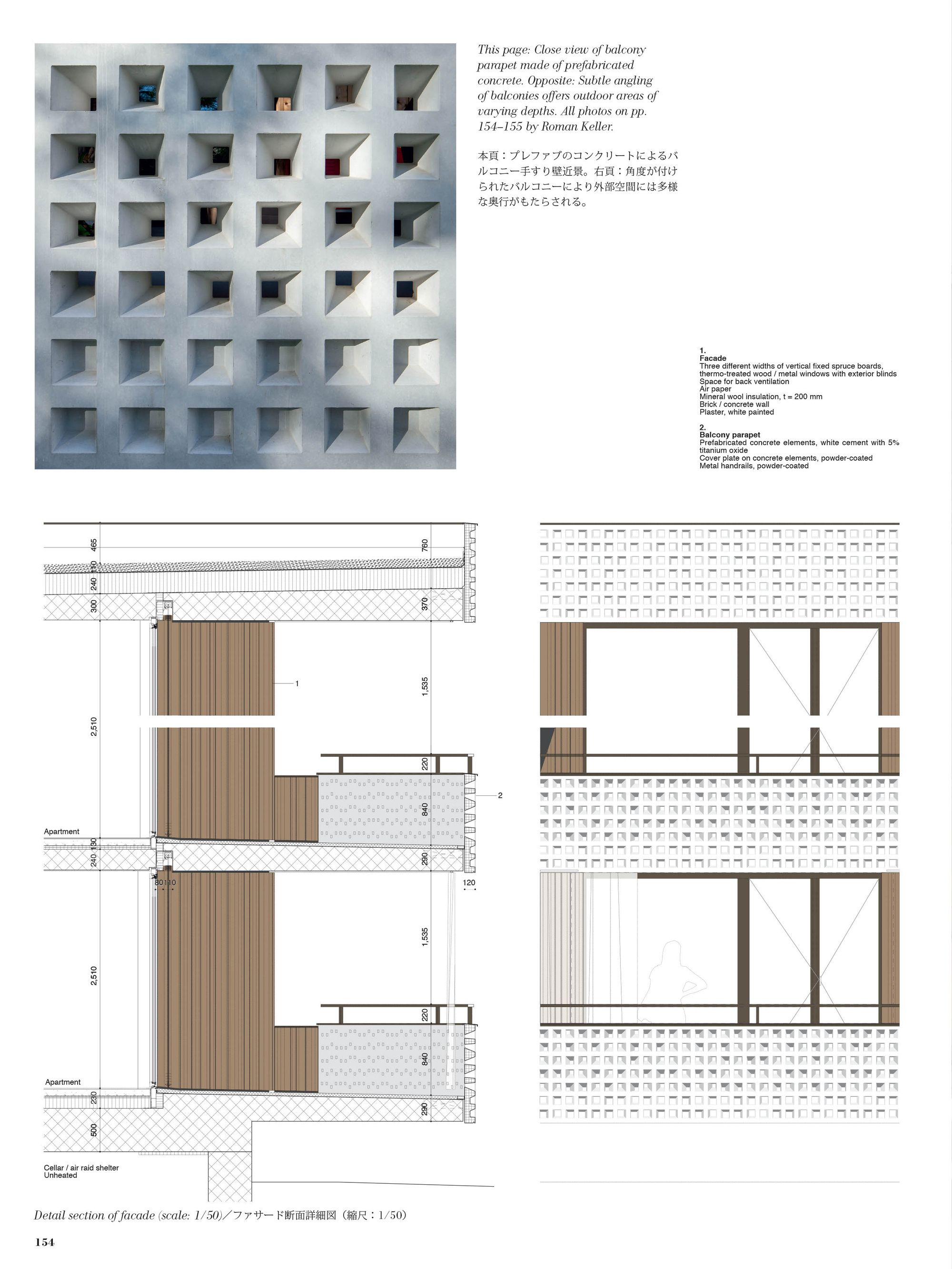 A U 14 08 Housing Development Zellweger Areal By Ginon Guyer Detail View Of The Precast Concrete Architectural Practice Precast Concrete Paper Writing Service