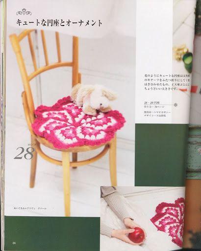 Japonesa - eiko.nanami - Álbumes web de Picasa