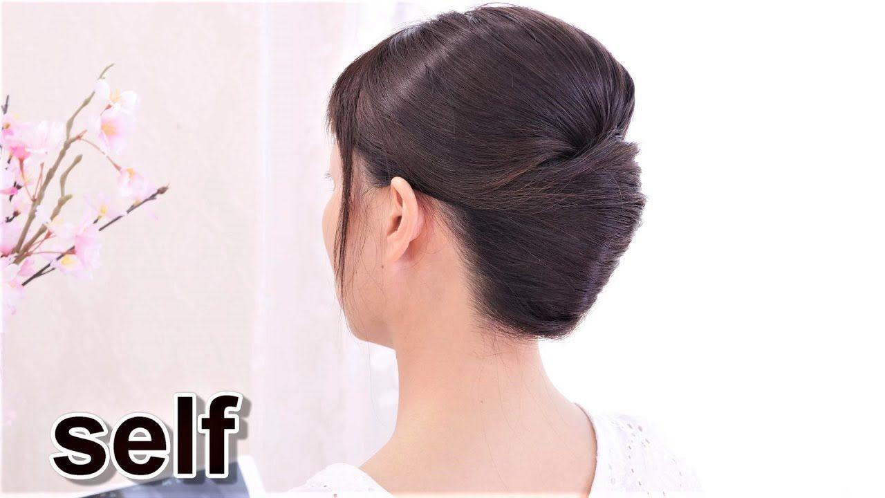 ボード Medium Hair Updos のピン