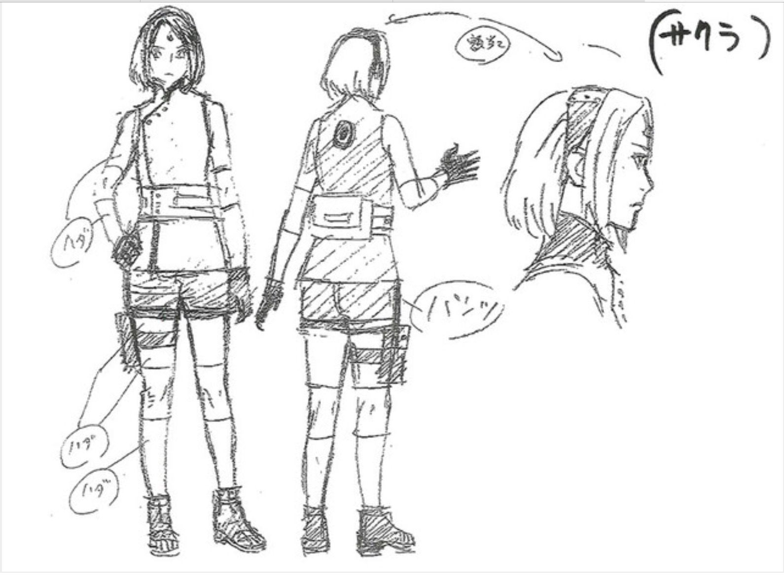 Manga character design for Sakura in The Last.