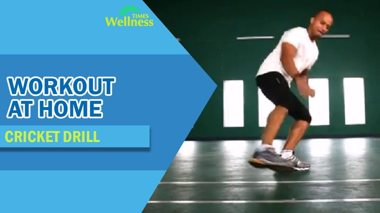 Workout at Home Cricket Drill kunal sharma Pinterest