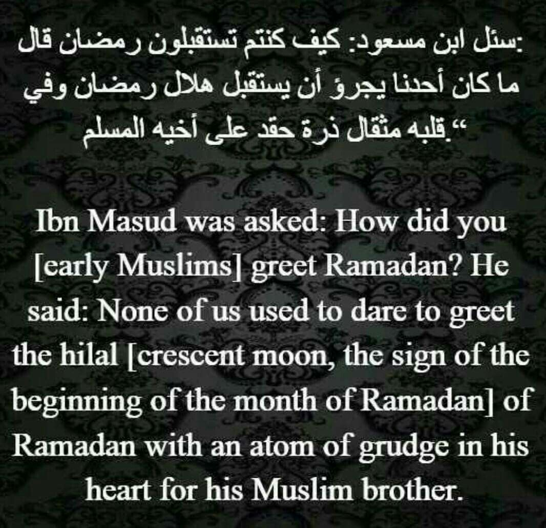 Ramadan رمضان Islam